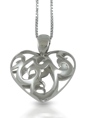 67359 - Sphere of Life 'Blossom' Pendant in Sterling Silver