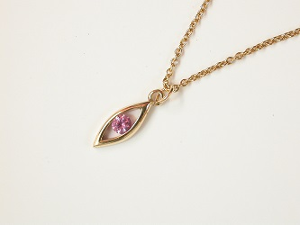 68699 - Pink Sapphire set pendant on 9ct chain